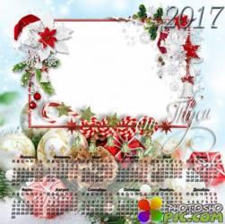 Давайте верить в чудеса - новогодняя рамка-календарь