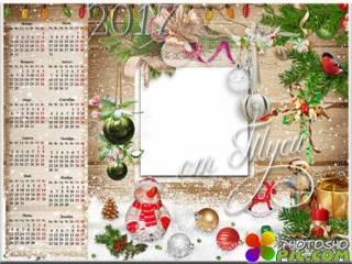 Новый год опять идёт - снова радость всем несёт - Рамка-календарь