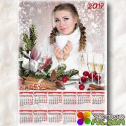 Новогодний календарь на 2017 год – Запах корицы  под Новый год
