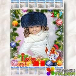 Детский зимний календарь на 2017 год с подарками под елочкой – Голосистый петух