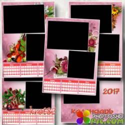 Настенный календарь на 2017 год с рамками для фото – Пусть радостью утро стучится в окошко