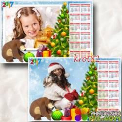 Календарь для детей на 2017 год с Машей и медведем – Елочный шар