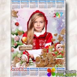 Детский зимний календарь на 2017 год – Сладкое предвкушение