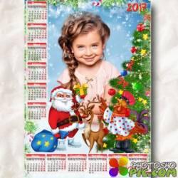 Календарь для детей на 2017 год с Дедом Морозом  – Петушок голосисто поет