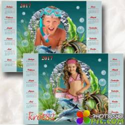 Морской календарь-коллаж для мальчика или девочки на 2017 год