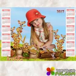 Детский календарь на 2017 год – Мышки в поле