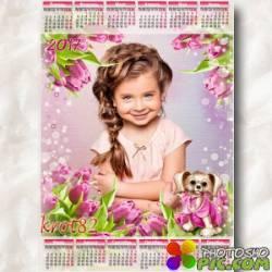 Календарь для девочки на 2017 год с цветами и маленькой собачкой