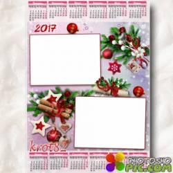 Зимний календарь на 2017 год с рамками для фото – Новогоднее оформление