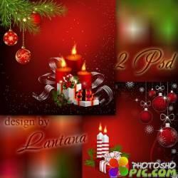 Многослойные фоны - Новый год нам дарит волшебство 23