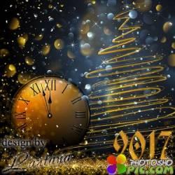 PSD исходник - Новый год нам дарит волшебство 33