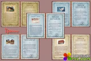 Набор шуточных дипломов для юбилеев свадьбы 1-5 год