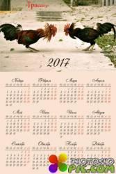 Настенный календарь на 2017 год - Петушиные бои