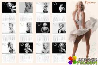 Календарь помесячный на 2017 год – Мерлин Монро