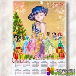Новогодний календарь на 2018 год для девочки – Рапунцель и подружки