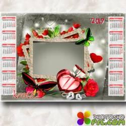 Романтический календарь на 2017 год с цветами – На память