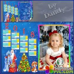 Календарь на 2018 год - Маленькая принцесса