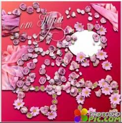 Клипарт - Лепестки прекрасных роз / Clipart - Petals of beautiful roses