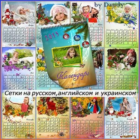 Календарь на месяц в формате а5 распечатать