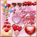 Клипарт - Сердце от счастья в небе парит