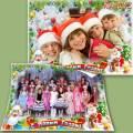 Общая фоторамка для группы для детского сада или для новогодней фотографии – Новый год