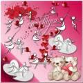Валентинка любви и теплоты - Клипарт