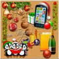 Клипарт - Новогодние шары – сказки мир и мир мечты