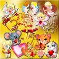 Clipart - Love reigns in all hearts