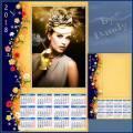 Шаблон календаря на 2018 год - Цветочный гламур