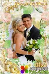 Свадебная рамка для фото - Нежность