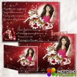 Поздравительная двусторонняя открытка с вырезами для фото – Поздравить рады с днем рождения