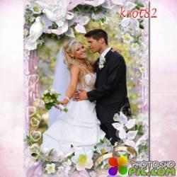 Свадебная фоторамка с цветами – Мы вместе навсегда