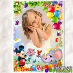 Рамка для ребенка с шариками для фотографий – С днем рождения