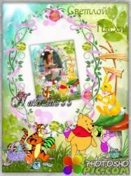 Детская рамка - Пасха, время праздника пришло