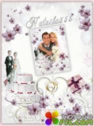 Свадебная фоторамка - И расцвела любовь
