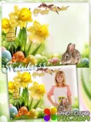 Рамка для фотошоп - Где пасхальный кролик скачет