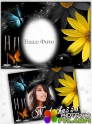 Рамка для фотошоп - В лабиринтах моих снов