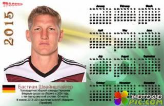 Календарь 2015 - Лучшие футболисты. Швайнштайгер