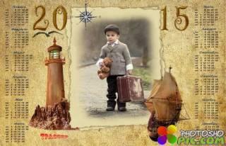 Рамка-календарь на 2015 год - маленький путешественник