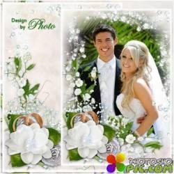 Рамка для оформления свадебных фотографий - Торжество