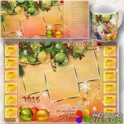 Календарь для всей семьи и шаблон для кружки с рамками для фото – Новый год