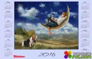 Настенный календарь на 2016 год - Мечтатель