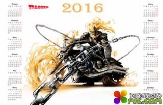 Настенный календарь на 2016 год - ночной гонщик