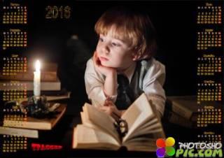 Настенный календарь на 2016 год - маленький мечтатель