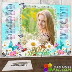 Календарь - Яркие летние дни