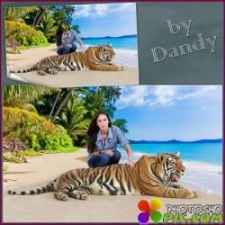 Шаблон для девушки - На берегу моря с тигром