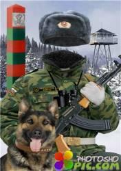 Мужской шаблон для фотошопа – Пограничные войска
