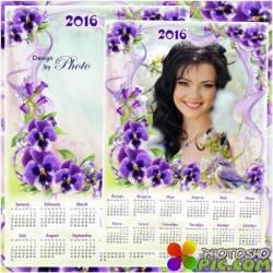 Календарь - рамка с цветами на 2016 год - Море ароматов