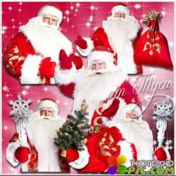 Волшебник из детства - Дед Мороз - Клипарт