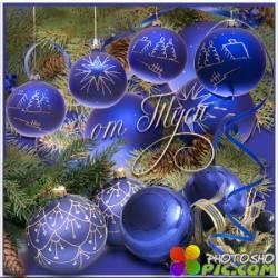 Клипарт - Шаров на елке блистание – новогоднее очарование