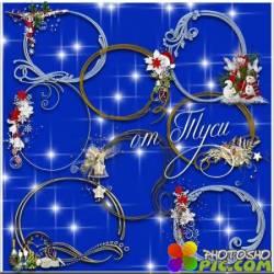 Яркие краски волшебной новогодней сказки  - Набор новогодних рамок